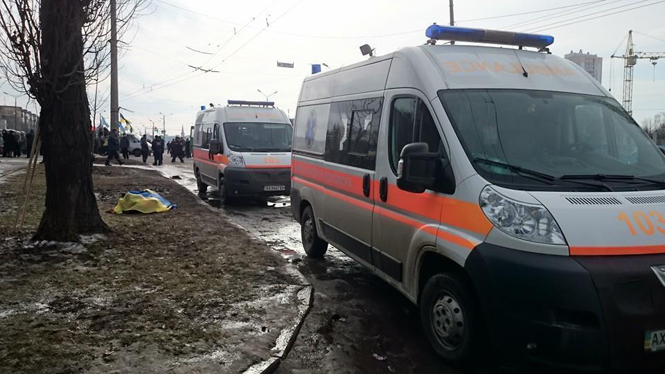 В Харькове во время мирного шествия произошел взрыв: 3 погибших и более 10 раненых