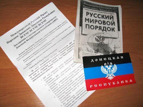 """Открыто, в центре города. """"ДНР"""" создали еще в 2009 году: фотодоказательства и документ"""