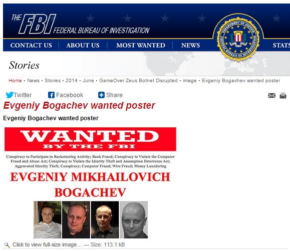 США объявили в розыск хакера из России, который создал опасный вирус
