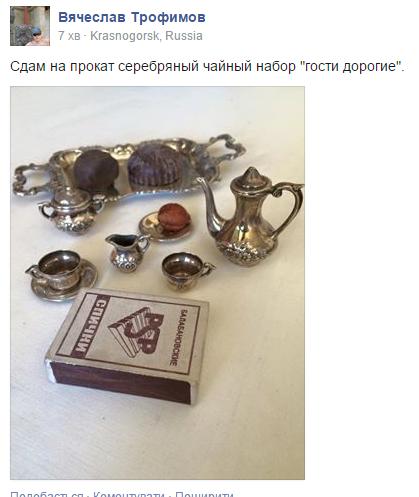 """У відповідь на падіння гривні українці організували """"Фестиваль паніки й істерики"""": сміховинна фотодобірка"""