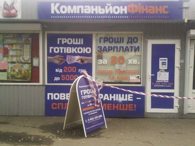 В Киеве вооруженный грабитель ранил милиционера