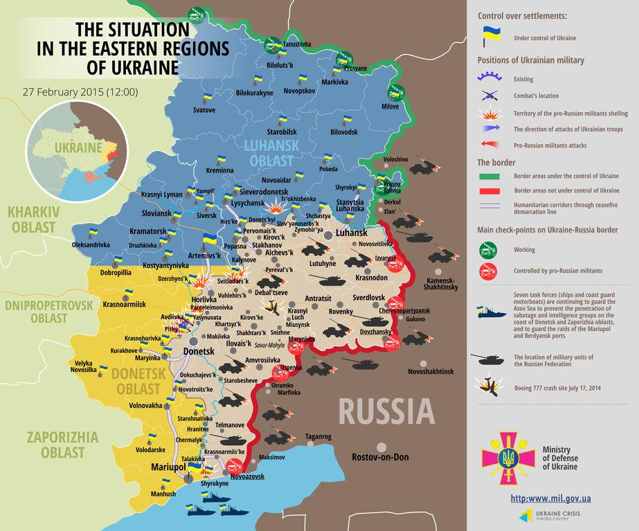 Угроза наступления со стороны террористов остается: карта АТО