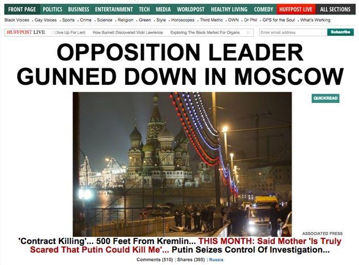 Убийство Немцова попало на первые полосы ведущих мировых СМИ. Фотофакт