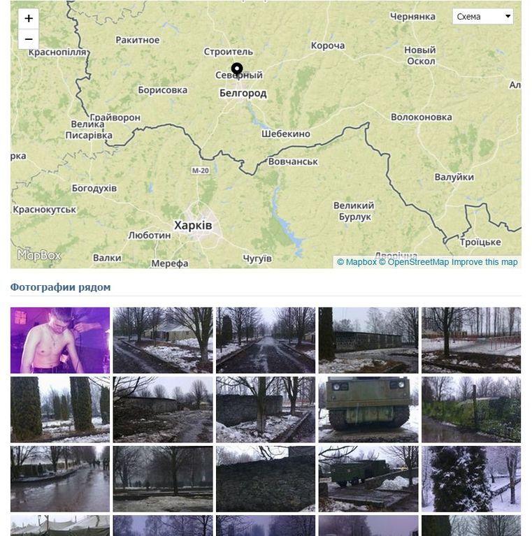 В 80 км от Харькова сосредоточена ударная группировка армии России