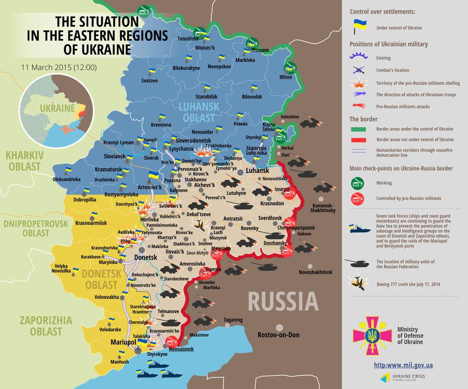 Террористы продолжают наносить удары по силовикам: карта АТО