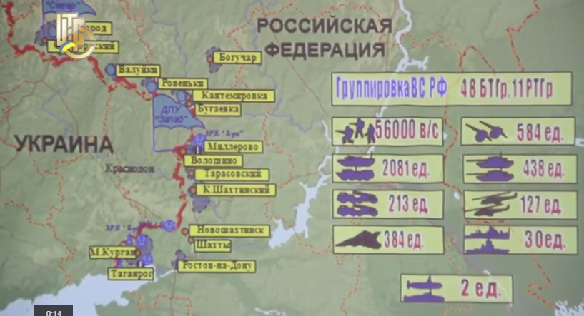 В штабе АТО показали размещение и состав войск России на Донбассе