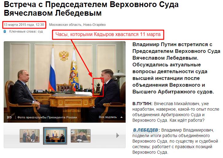 """""""Явление Путина народу"""" оказалось фальшивкой Кремля?"""