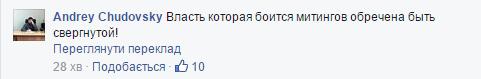 """""""Запрет сыграет злую шутку, хуже чем с Януковичем"""" – соцсети об инициативе Геращенко"""