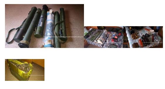 Пограничники нашли тайник с оружием в мариупольском санатории