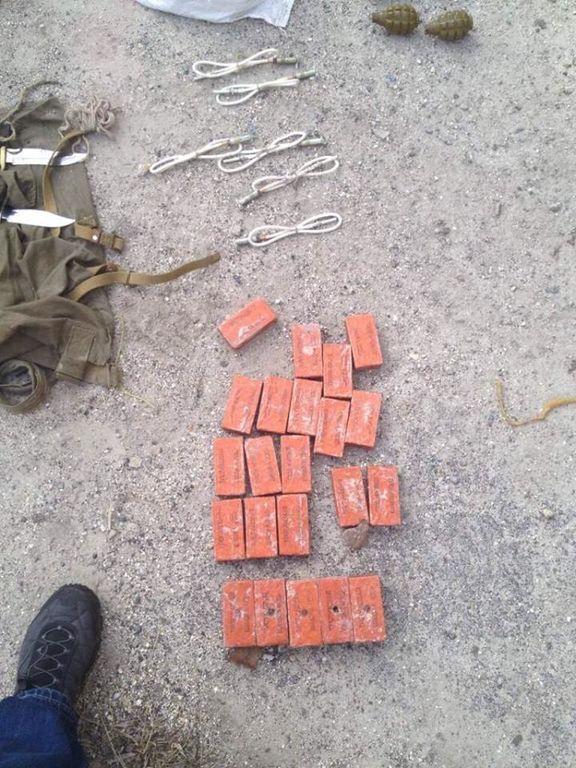 СБУ нашла близ Артемовска тайник с оружием и взрывчаткой