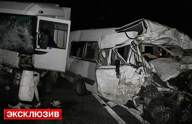 В России разбилась маршрутка с украинскими номерами: список погибших