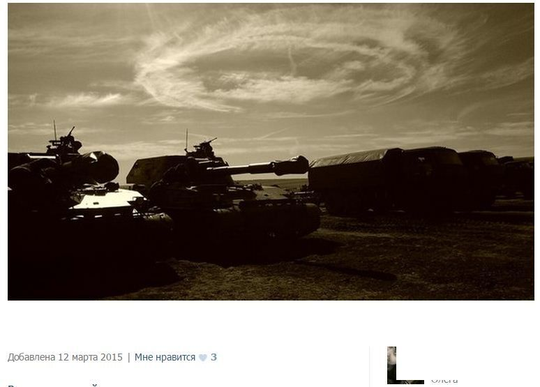 """Россия """"играет в войну"""" на границе с Украиной: видео и фотофакты"""