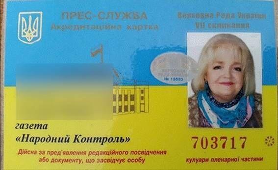 В Киеве квартирная аферистка заработала на украинцах 30 млн грн