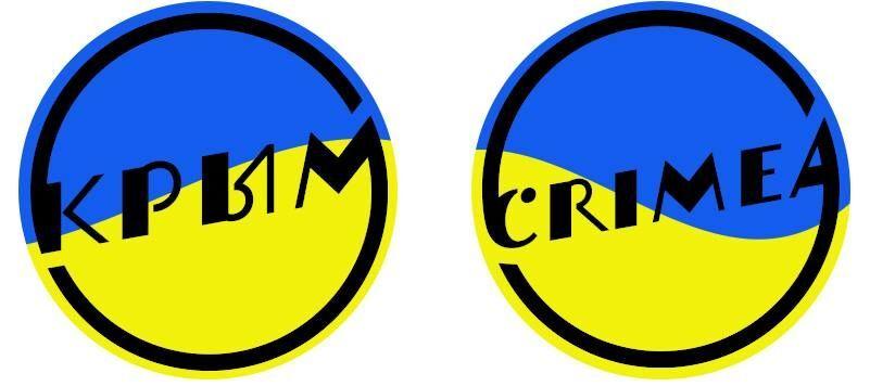 """""""Намкрыш"""": свежий логотип Крыма от Лебедева оброс фотожабами"""