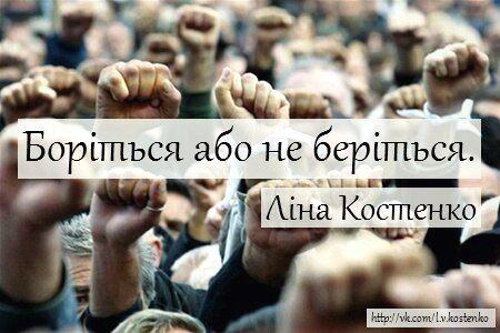 Пронзительные цитаты Лины Костенко о войне, Украине и смысле жизни