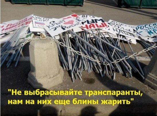 """Соцмережі висміяли """"зомбі-росіян"""", які їдять з лопат: добірка фотожаб"""