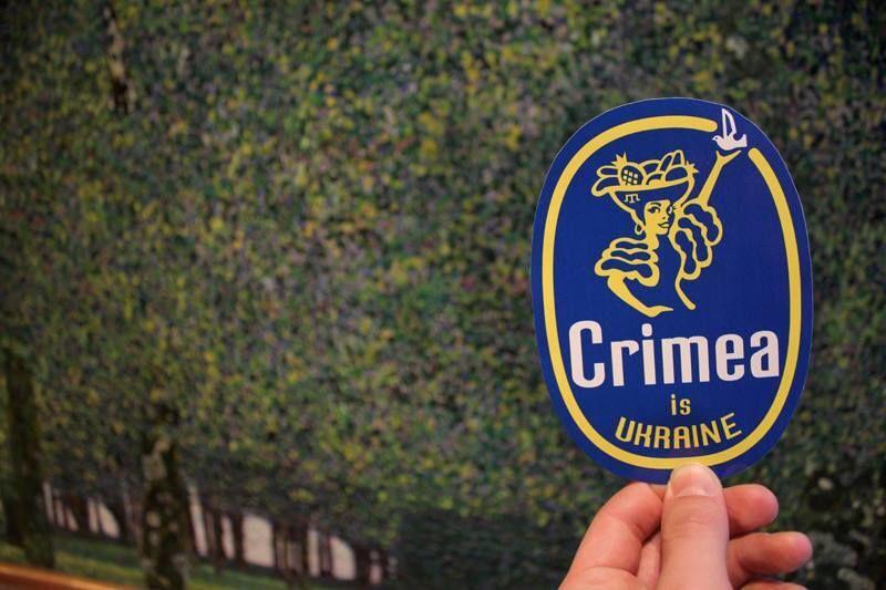 """""""Крым - это Украина"""": Жадан устроил перформанс в музее Нью-Йорка"""