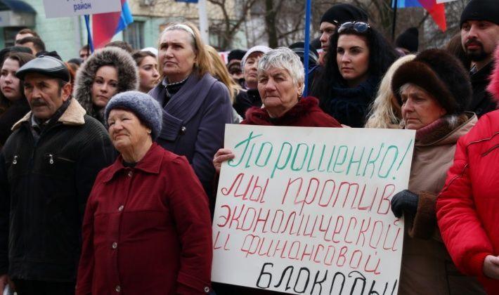 """Луганчане рассказали, как на самом деле проходил """"митинг"""" против """"геноцида"""""""