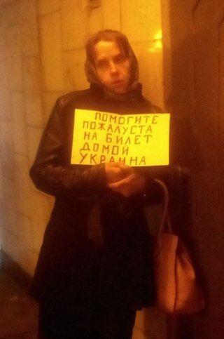 Беженцы хотят вернуться в Украину