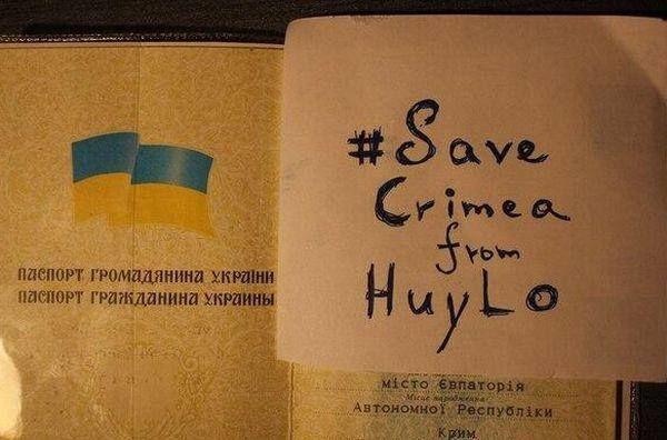 Крымчане в соцсетях просятся домой в Украину. Фотофакт