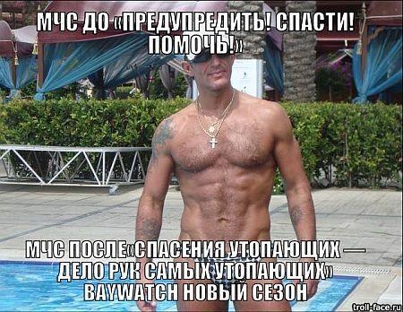 Новый глава ГСЧС Зорян Шкиряк любит йогу и демонстрирует кубики на животе