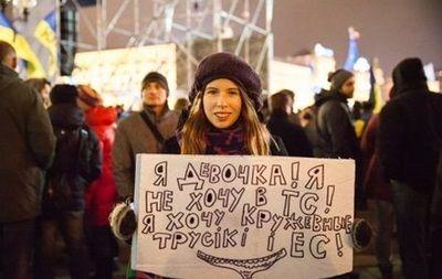 Киевлянка, требовавшая на Майдане трусики, ищет работу в России