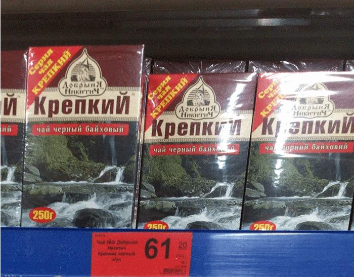 "Ценники на мове и ""сыр"" по 100 грн/кг: фоторепортаж из супермаркета ""ДНР"""