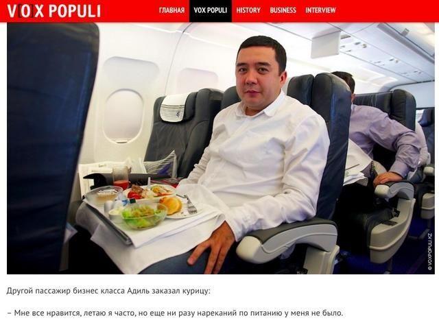Кремлевское СМИ выставило на продажу фото казаха с пририсованной головой сахалинского губернатора