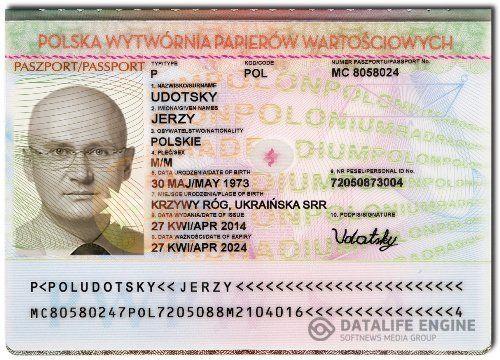 Глава Днепропетровского облсовета скрывается в Польше под новым именем – СМИ