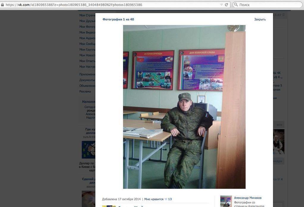 По следам интервью бурята: российскому наемнику из Читы оторвало ногу в танке на Донбассе