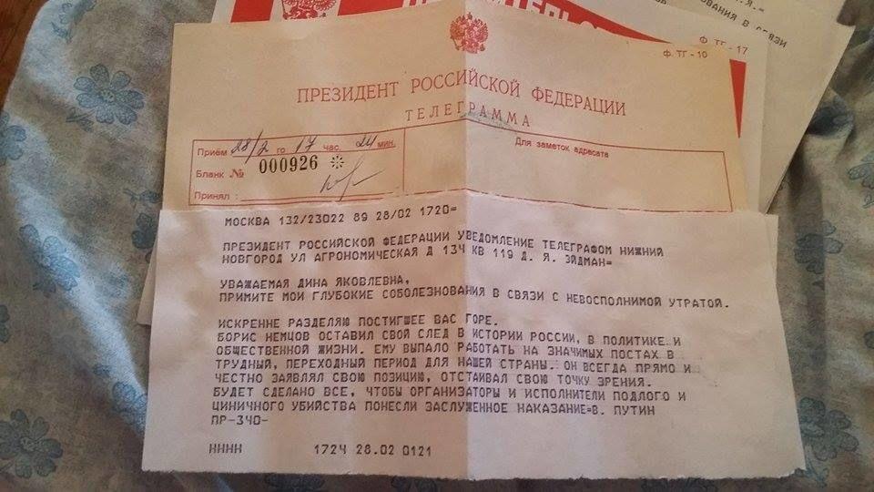 Мать Немцова на фамилии мужа уже 63 года, она поняла, для чего Путин называл ее Эйдман