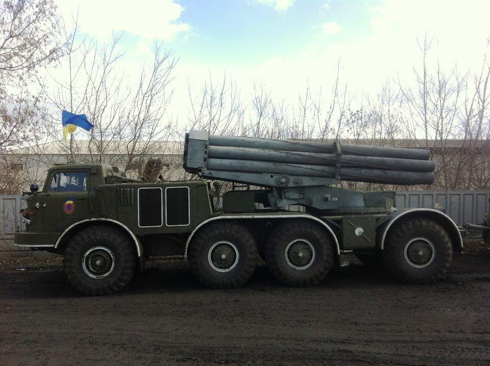 Силы АТО проводят третий этап отвода тяжелого вооружения на Донбассе. Фотофакт