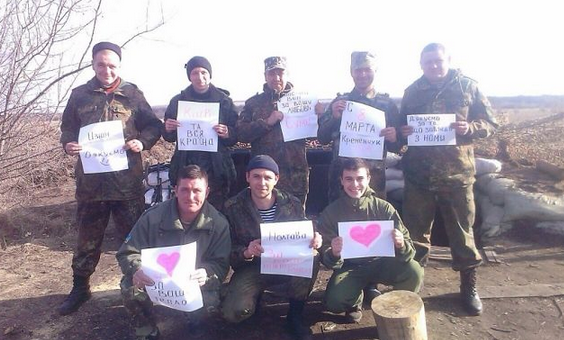 Бойцы из разных городов Украины поздравили своих женщинам с 8 Марта: фото с передовой