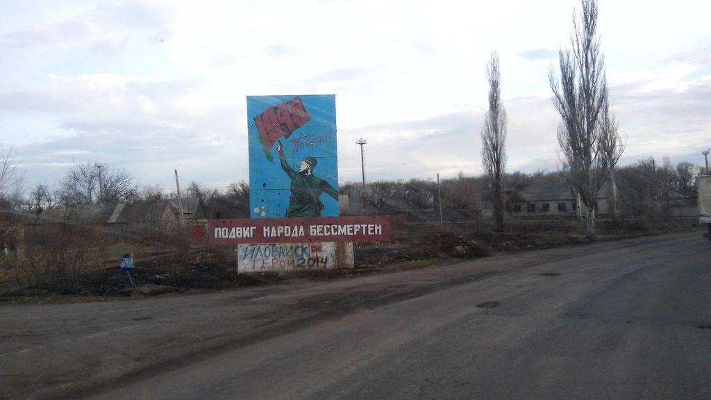 """Яким бачить Донбас водій російського """"гумконвоя"""": фото з глибокого тилу бойовиків"""
