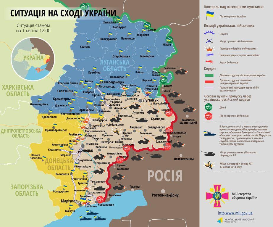 Опубліковано актуальну мапу АТО - 1 квітня 2015
