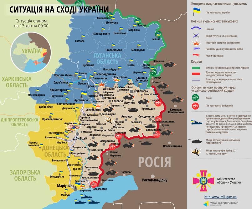 Боевики взялись за запрещенное оружие: карта АТО