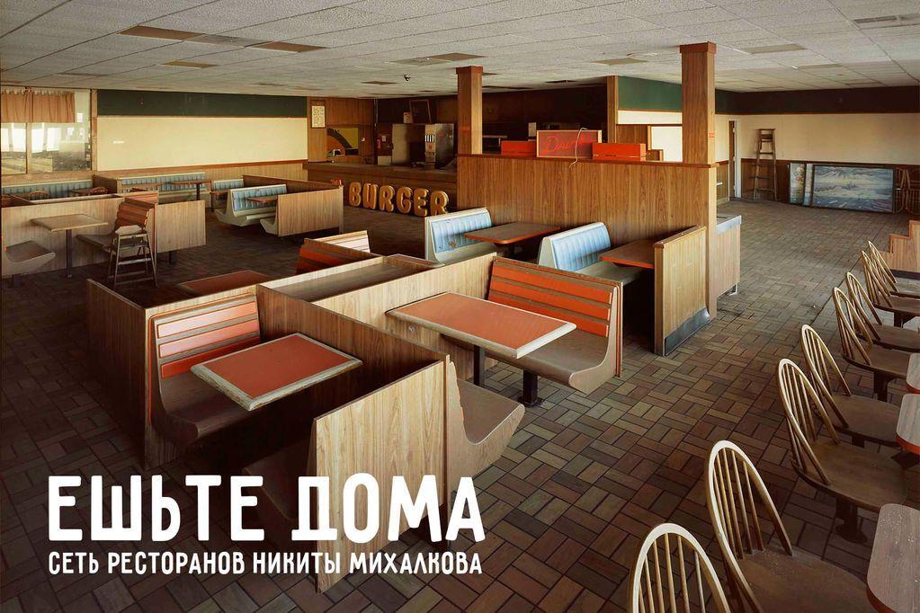 В сети продолжают троллить проект Михалкова-Кончаловского