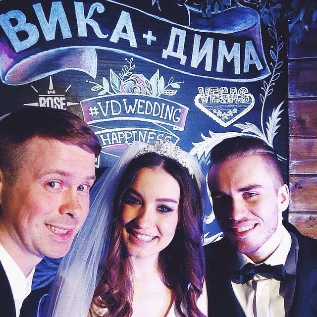 На свадьбе Виктории Дайнеко гулял весь российский бомонд