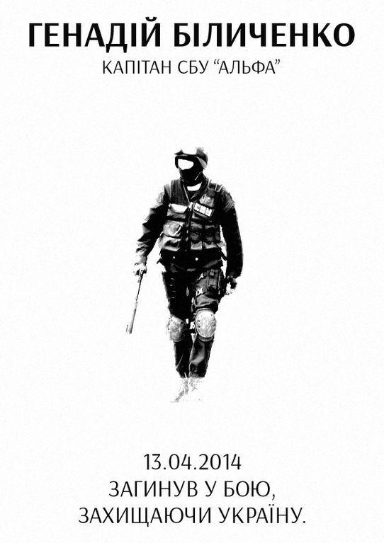 У соцмережах згадали першого загиблого в АТО бійця. Фотофакт