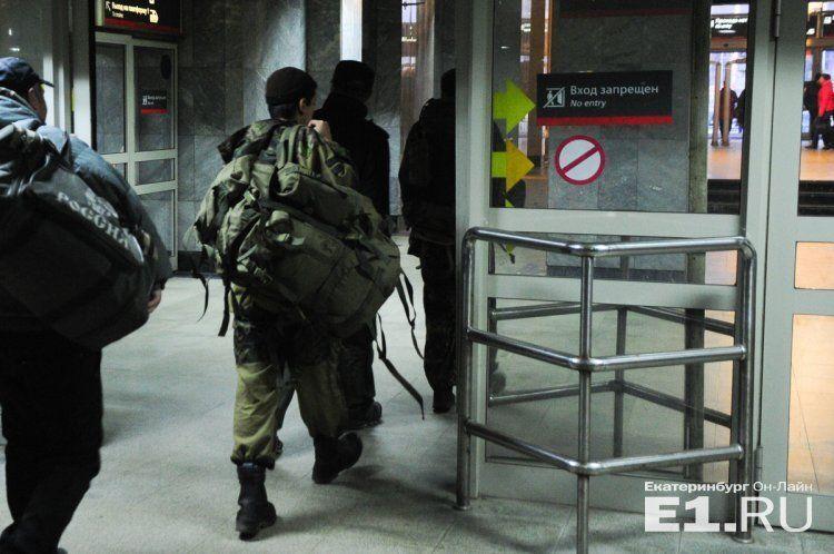 Нас называли оккупантами: уральцы вернулись из Украины