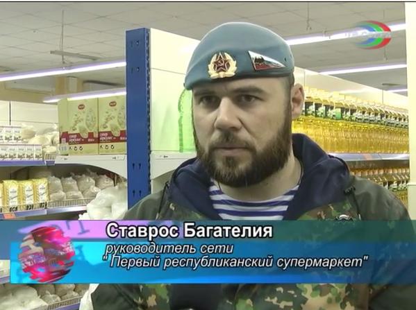 """Бойовик з Абхазії очолив у Донецьку """"республіканську"""" торговельну мережу"""