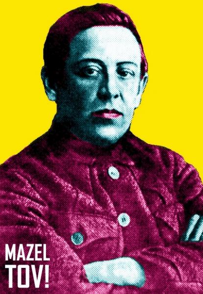 """В Україні випустили серію """"кислотних"""" постерів про військових діячів: фото робіт"""