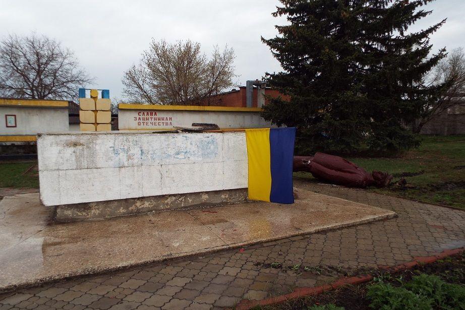 У центрі Станиці зруйнували єдиний вцілілий об'єкт