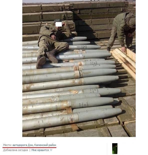 В 10 км от границы с Украиной Россия накапливает горы снарядов