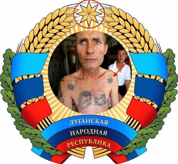 """""""ЛНР"""" запозичила для свого герба символ """"злодіїв в законі"""": фотофакт"""