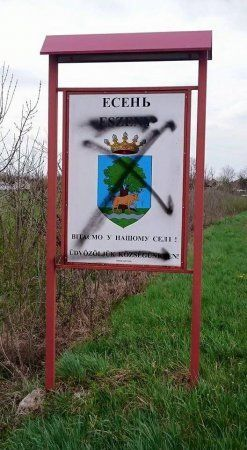 На Закарпатті провокатори намагаються посварити Україну з Угорщиною: фотофакт