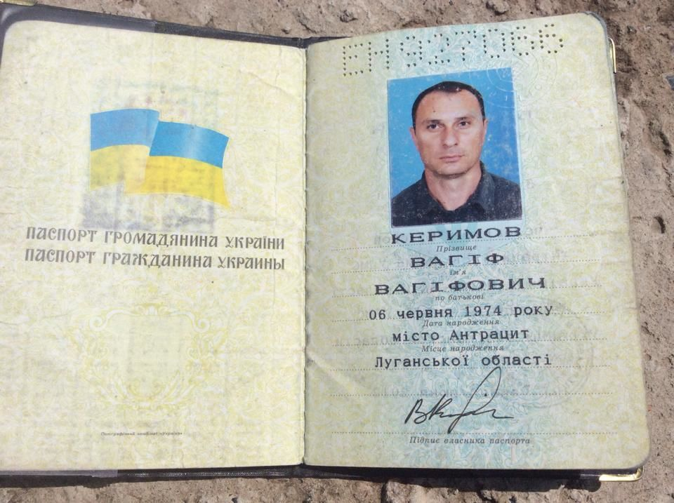 Милиция арестовала коменданта Антрацита Вагифа Керимова
