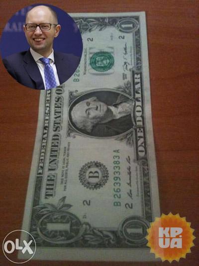 Политраспродажа: сколько стоит пепельница Януковича и где купить доллар Яценюка
