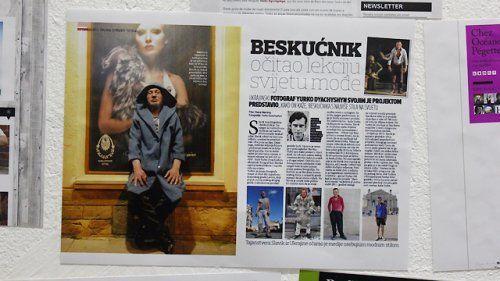 У Львові відкрили виставку про наймоднішого в світі бездомного Славіка