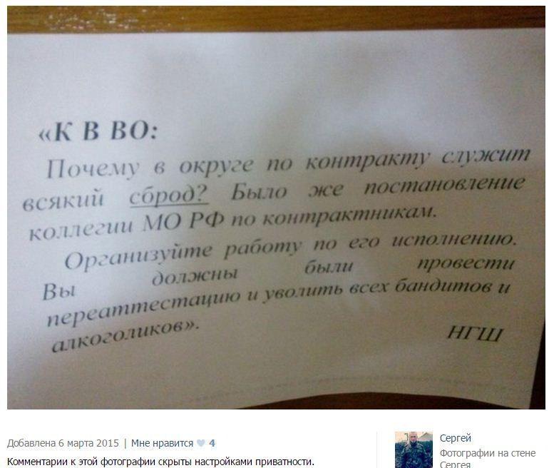 """Ближе к Донбассу: 36-я бригада из Забайкалья уехала в """"командировку"""""""